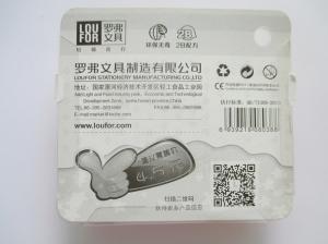 (罗弗LouFor / Made in China)