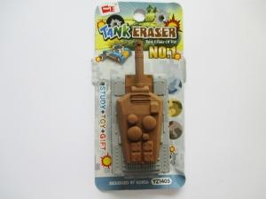 (YiZheng / Made in China)